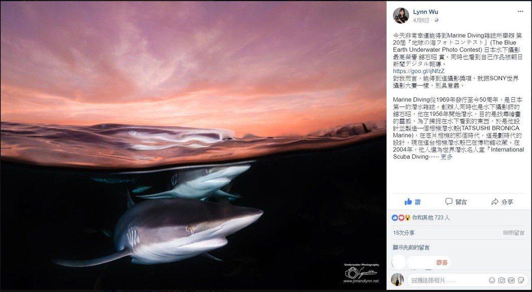 台灣攝影師吳秀玲上個月才奪下索尼世界攝影大獎台灣地區首獎,本月6日又榮獲日本「2...