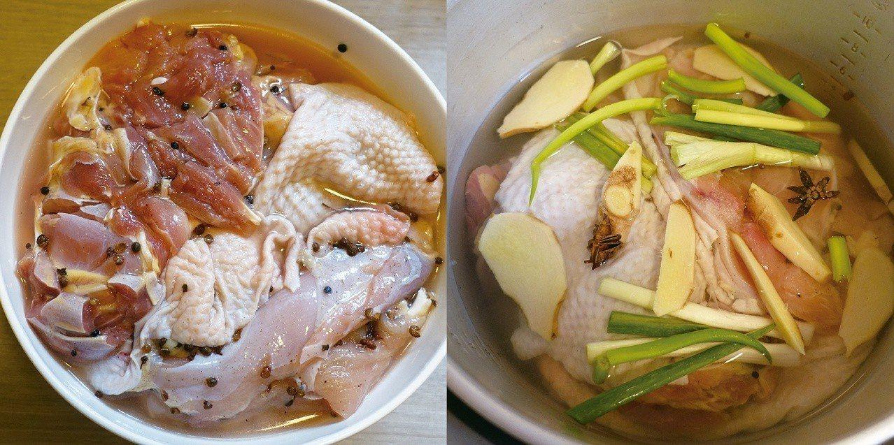 雞肉先醃好,再入鍋蒸熟。圖/太陽臉