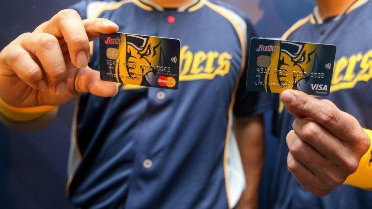 球團聯名卡示意圖。 報系資料照