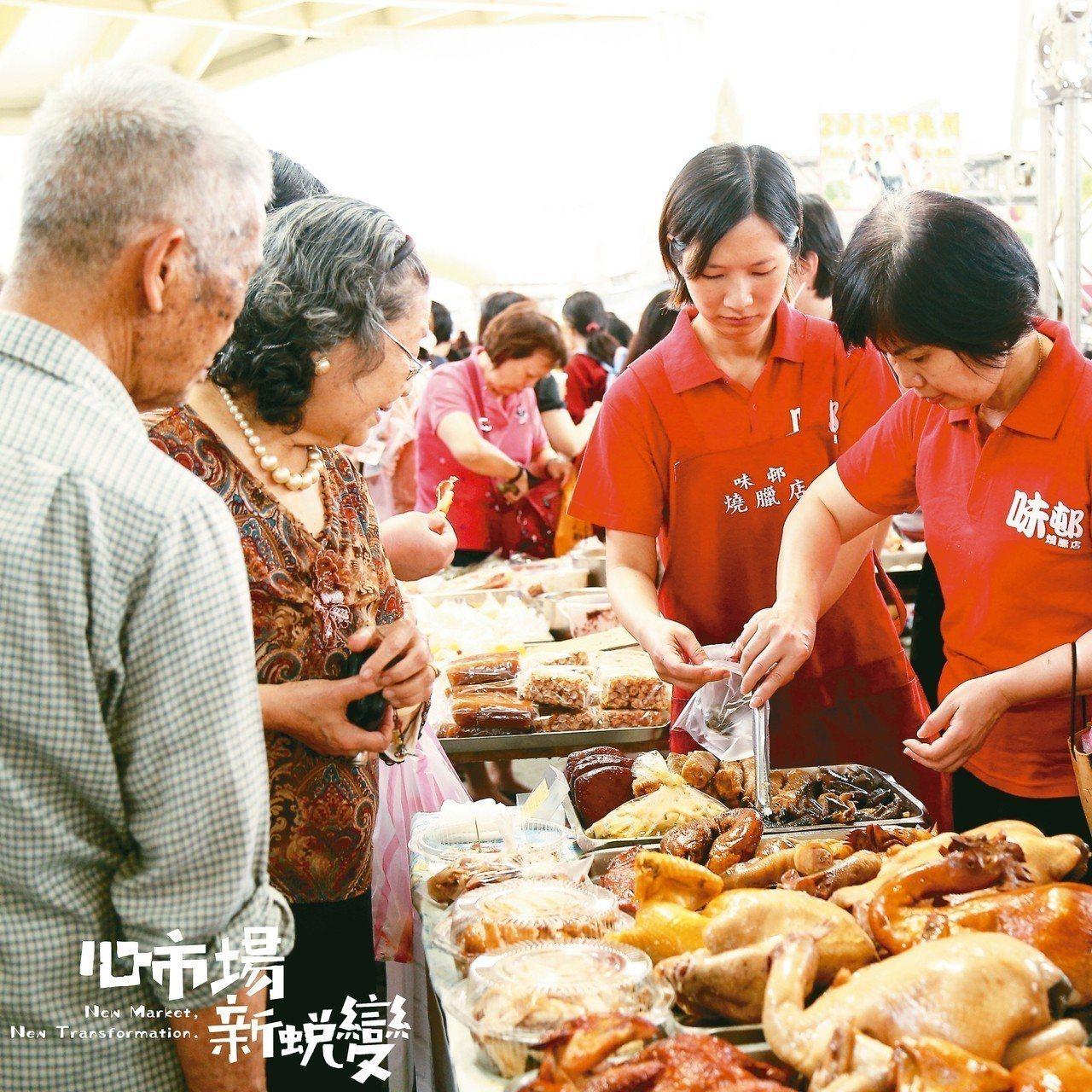 ▲台北傳統市場節集結台北知名及特色攤商,讓民眾一次品嘗各種傳統市場美食。 圖/台...