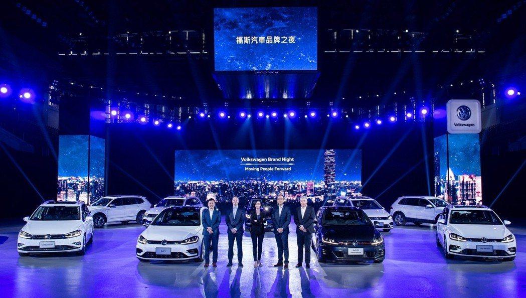 Volkswagen 台灣福斯汽車於 11 日的品牌之夜正式發表MSB模組化安全駕駛系統,並帶來全新Golf GTI Performance熱血鋼炮與Golf Sportsvan 車型。 台灣福斯汽車提供