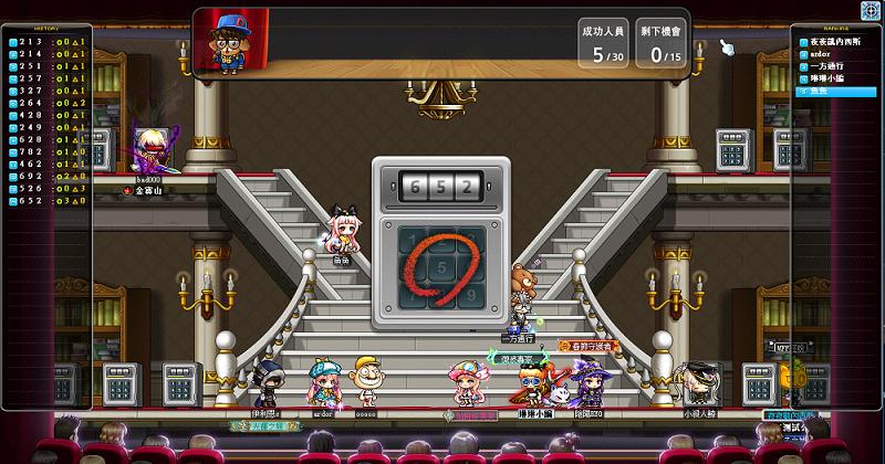 玩家在「名偵探根迪」密室中必須和其他玩家一起競爭解開3位數密碼,得分排名越前面可...