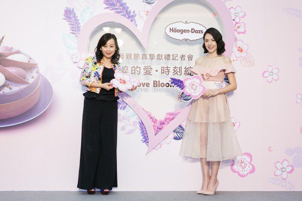由左至右品牌董事總經理梁可婷、品牌大使許瑋甯。圖/Häagen-Dazs 提供