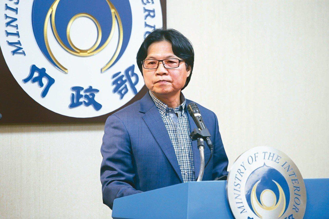 葉俊榮 報系資料照 記者楊萬雲/攝影