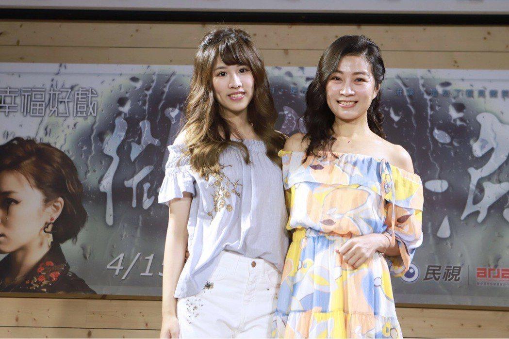 方文琳(右)和女兒于齊優同台。圖/民視提供