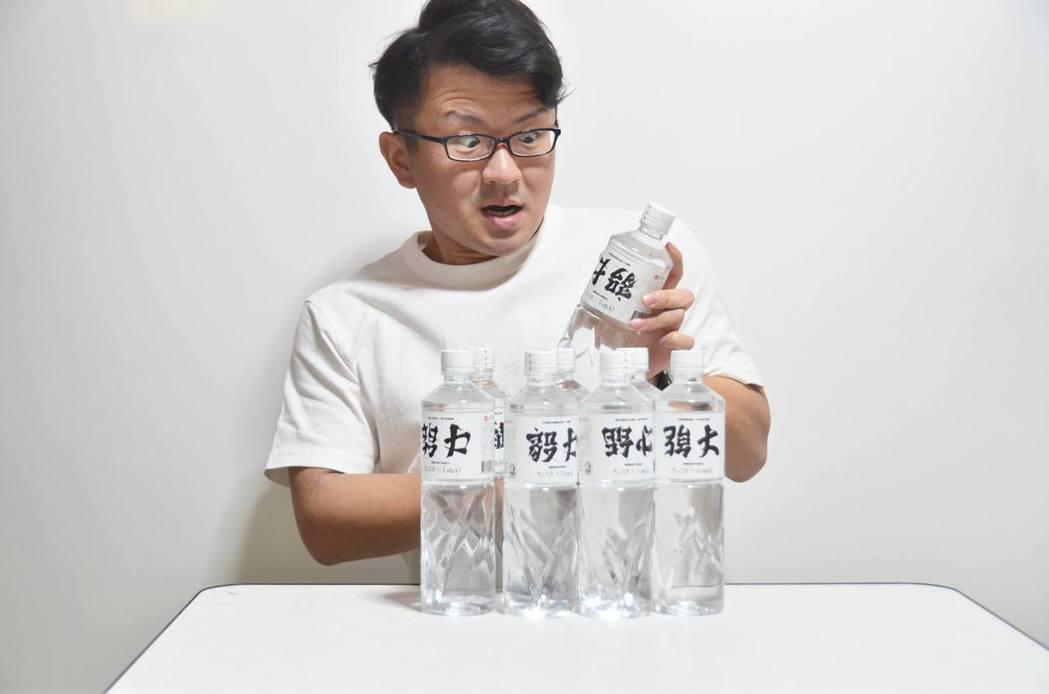 瓶裝水品牌找來日本字型設計師野村一晟跨界合作。圖/摘自野村一晟官方臉書