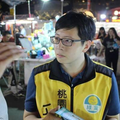 桃園市議員王浩宇。 圖/聯合報系資料照片