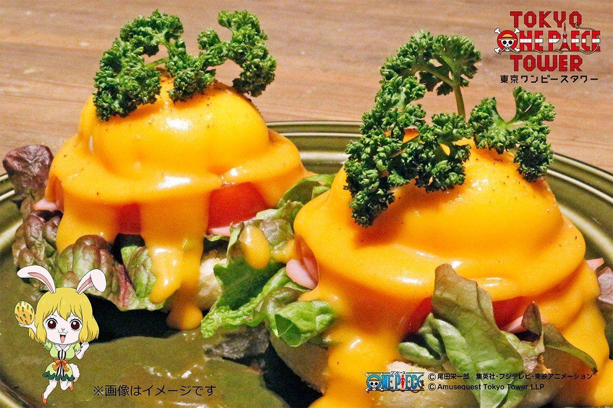 草帽咖啡廳推出的復活節限定料理,創意概念來自「ONE PIECE」的兔子加洛特。...