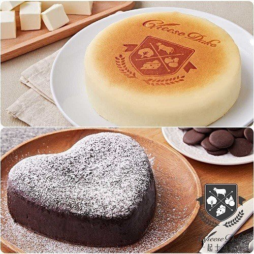 原價1,355元的【起士公爵】75%特濃皇家布朗尼蛋糕1入+純粹原味乳酪蛋糕1入...