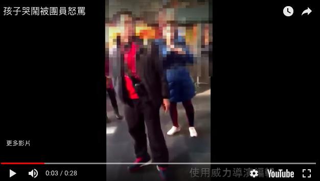 一位媽媽公布帶小孩遊歐時,被同團人指責的影片。圖/擷自爆料公社