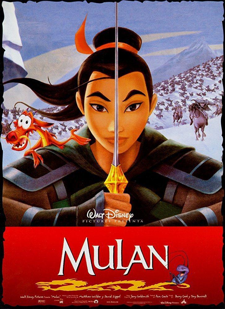 迪士尼將「花木蘭」改編成真人版,號召多位華人大牌加入。圖/摘自imdb