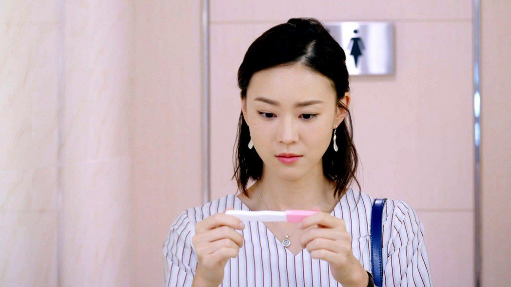 鍾瑶在戲中懷孕。圖/三立提供