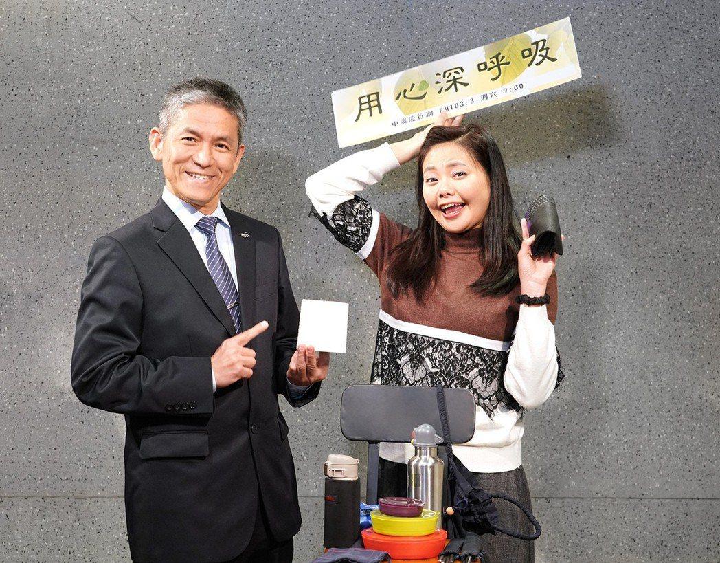 林嘉俐(右)與環保達人楊贊弘分享樂活環保密訣。圖/大愛台提供