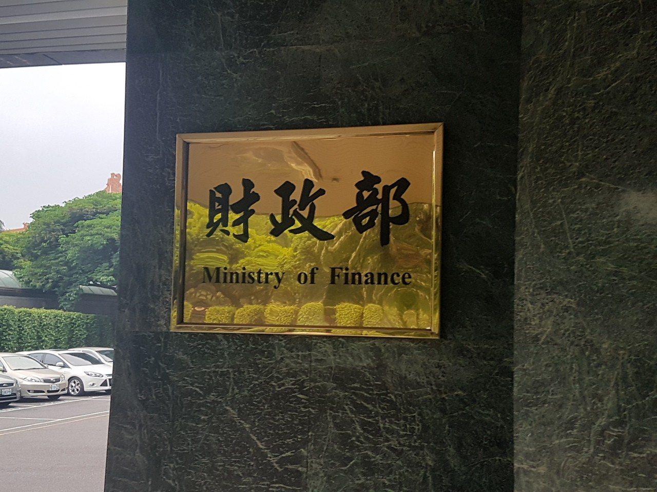 財政部發布,財政部關務署高雄關今天(13日)查獲來自越南私菸1,079箱、計53...