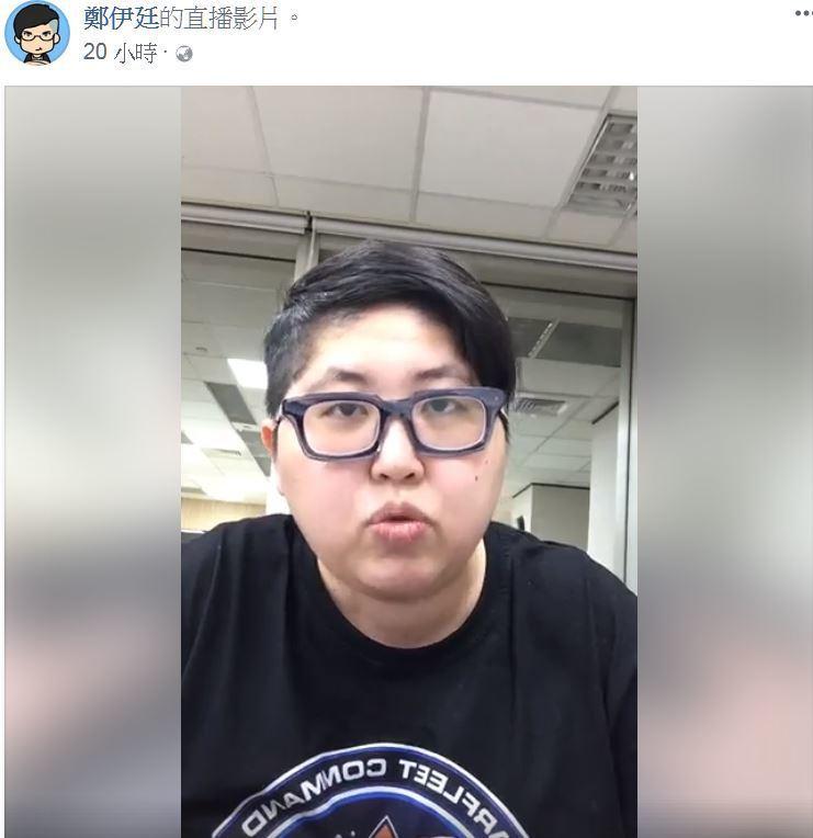 比特幣場外交易所OTCBTC負責人「XDite」鄭伊廷。 圖/擷取自鄭伊廷臉書