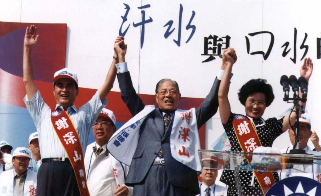 1997年謝深山(左)58歲時參選台北縣長,對手蘇貞昌一度以「牛排」暗諷他老了。...
