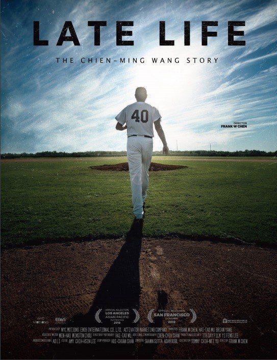 MLB/王建民紀錄片表白 想再上大聯盟一天就好
