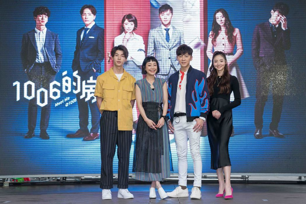 許光漢(左起)、謝欣穎、李國毅、謝沛恩出席「1006的房客」粉絲見面會。圖/歐銻...