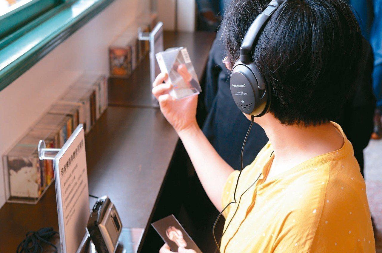迪化207博物館 「聽.錄音帶與你」特展中提供隨身聽,供參觀民眾聆聽錄音帶的歌曲...