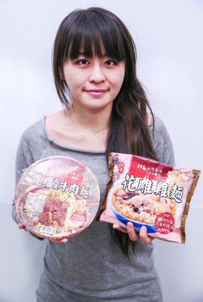 台酒花雕雞泡麵暴紅的推手,就是專案負責人魏君蓉。 圖/聯合報系資料照片
