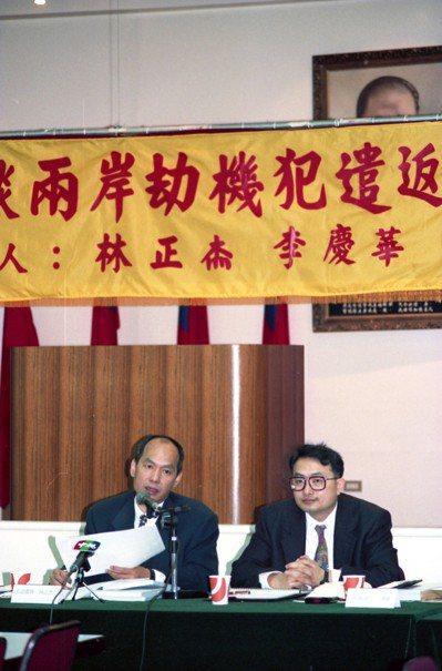 1993年因應劫機頻繁而召開的「兩岸劫機犯遣返座談會」。 圖/聯合報系資料照片