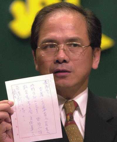 2000年八掌溪事件後,行政院副院長游錫坤請辭獲准,記者會中表示事情發生後,即以...
