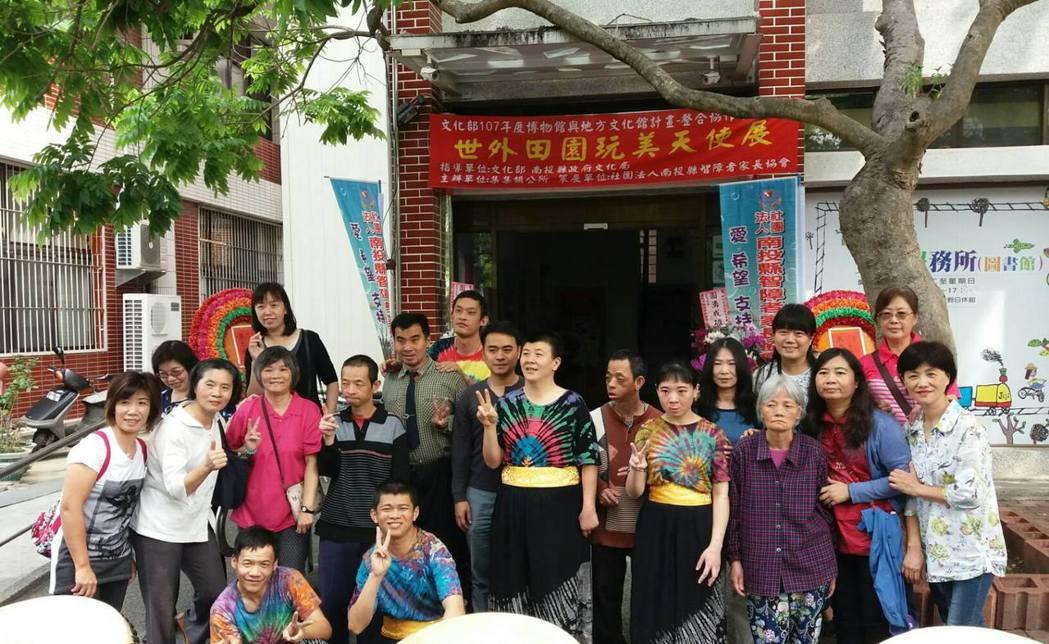 陳昭煜議員提供四分農地,供智障者平日在這裡養雞等活動。圖/攝自臉書