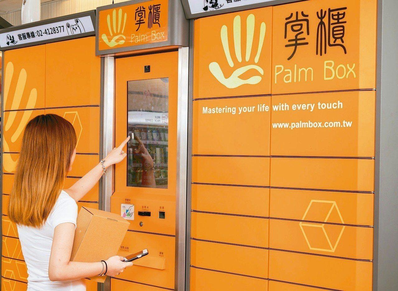 掌櫃去年2月上線至今,在台灣西部有1300個據點。 圖/掌櫃提供