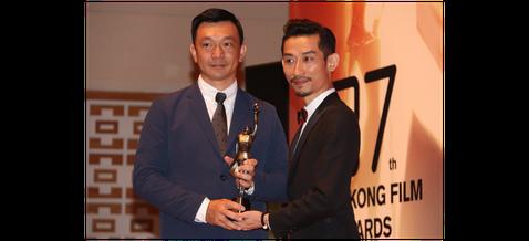 第37屆香港電影金像獎今天舉行頒獎典禮,去年在金馬獎大放異彩的「大佛普拉斯」,拿下最佳兩岸華語電影獎。最佳兩岸華語電影獎本屆共2部台灣電影和大陸3部電影入圍,入圍者還包括:「血觀音」、「芳華」、「乘...