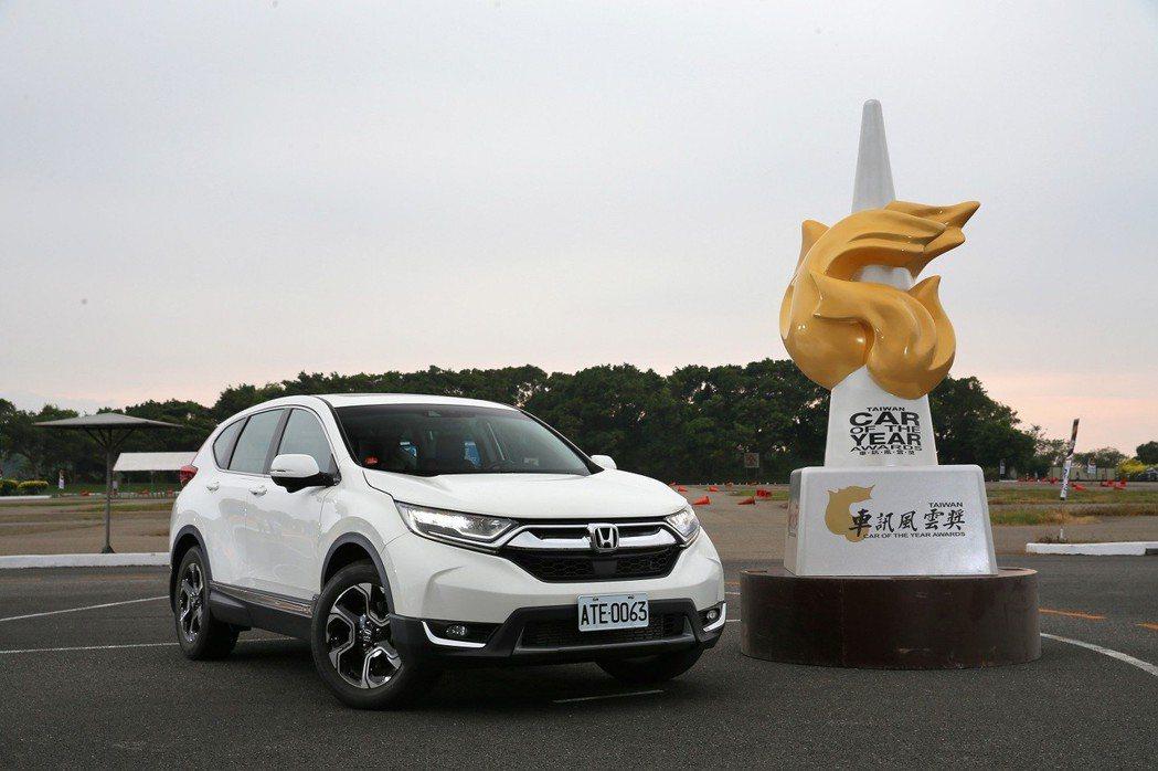在經過兩輪的激烈投票後,Honda CR-V最終榮獲2018年度風雲車的殊榮。 圖/台灣寶路多提供