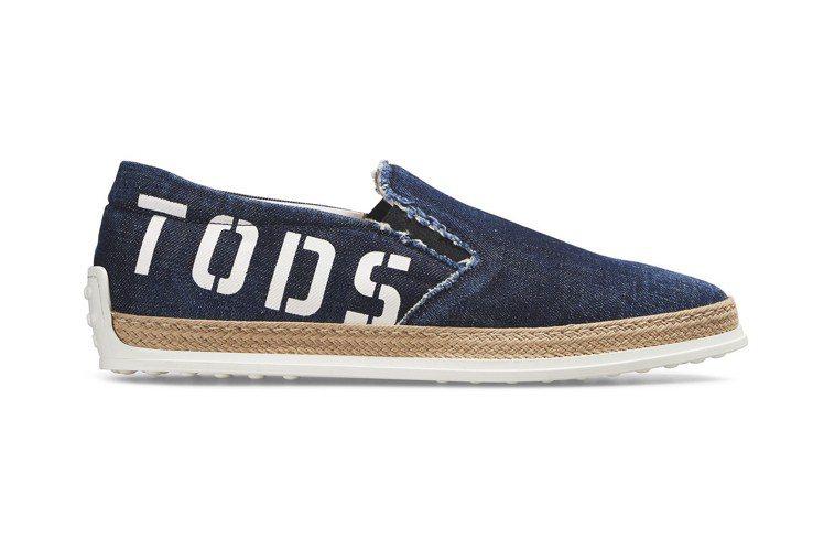 TOD'S塗鴉式Logo男士草編鞋,20,500元。圖/迪生提供