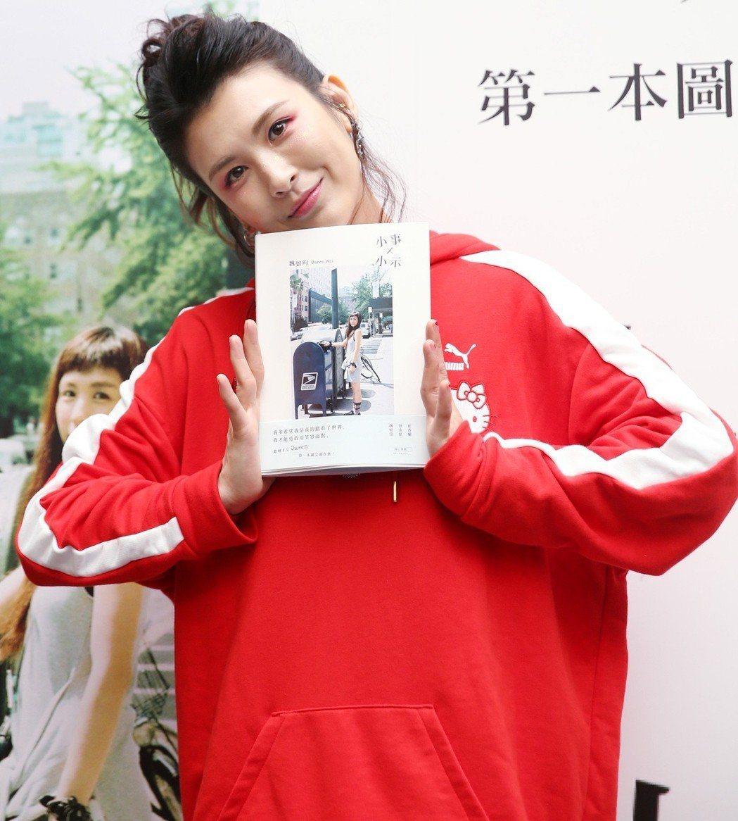 魏如昀出版第一本新書「小事x小示」。記者侯永全/攝影