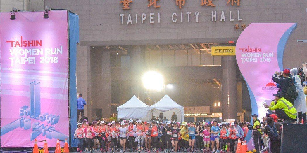 2018台新女子半程馬拉松,在臺北市政府廣場鳴槍起跑。圖/台新銀行提供