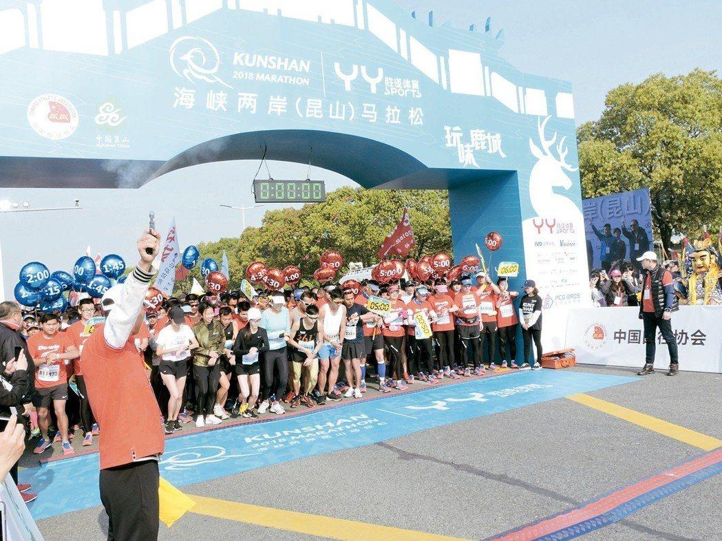 首次舉辦的2018海峽兩岸馬拉松賽15日在昆山開跑,兩岸逾6,000名選手參賽。...