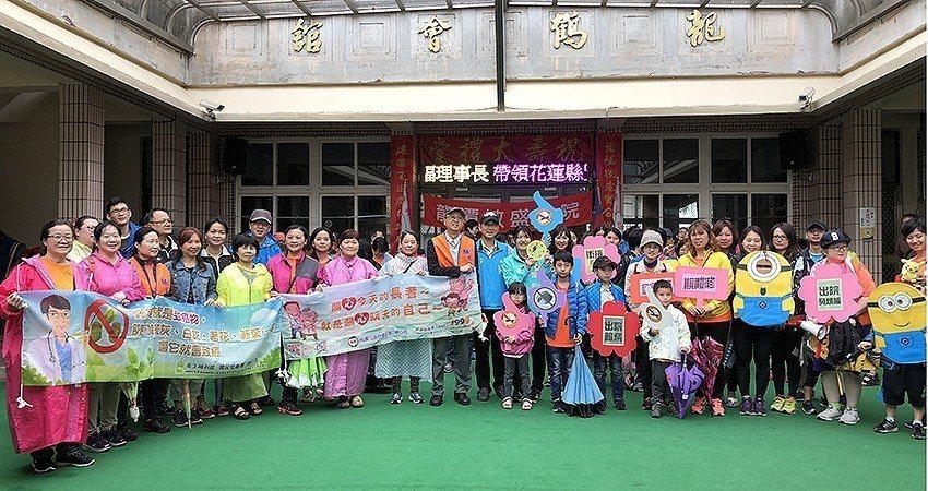 龍潭敏盛醫院成立30週年,舉辦健走活動。 龍潭敏盛醫院/提供