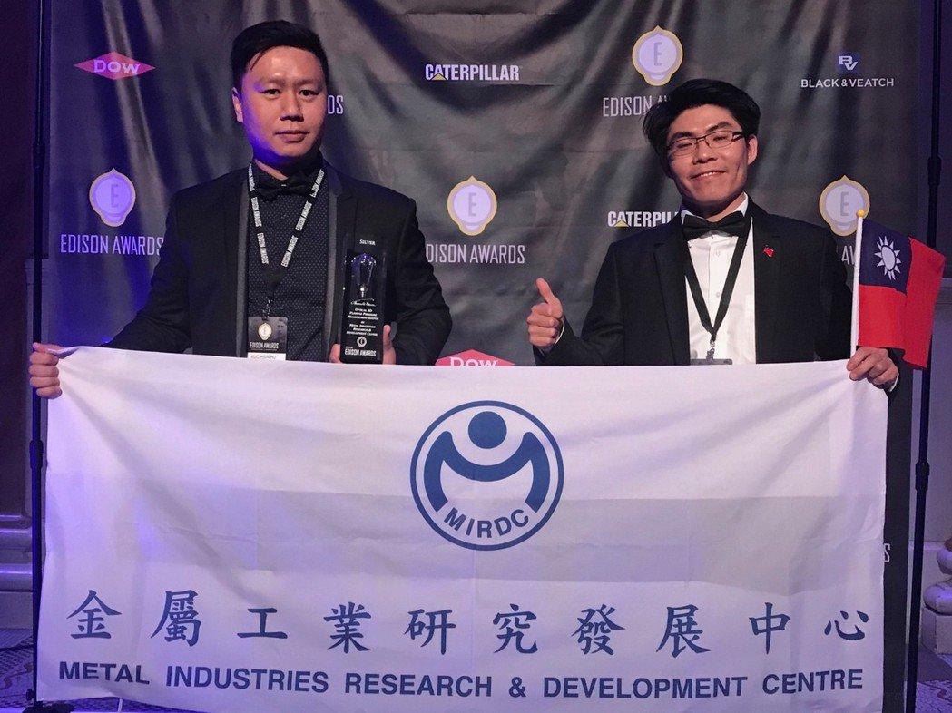 金屬中心研發團隊副組長胡國信(左)及同仁郭恆助代表出席領獎。 金屬中心/提供