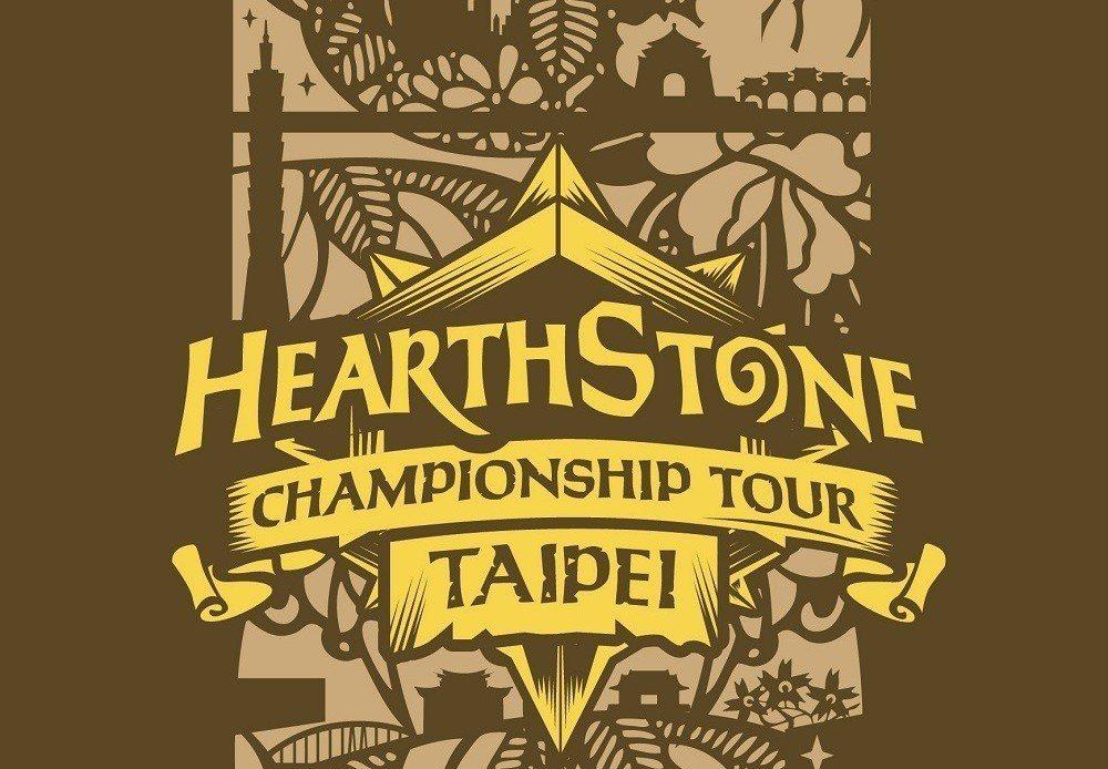 《爐石戰記》HCT台北站限定t-shirt logo設計,融合台北字樣與城市建築...