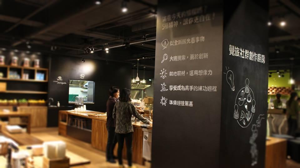 覺旅咖啡陽光店內設有一大塊DIY區,可供食客自己搭配喜歡的餐點。圖/覺旅咖啡提供