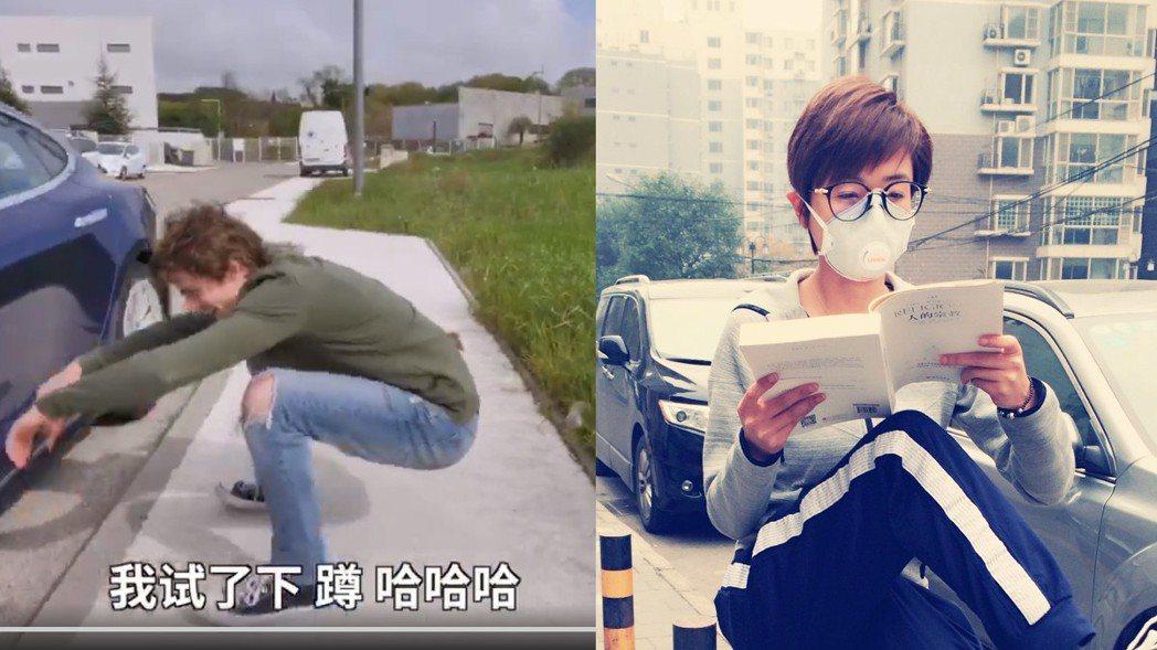 女星示範「亞洲蹲」進階版,網友體驗後超崩潰。 圖/擷自秒拍、微博