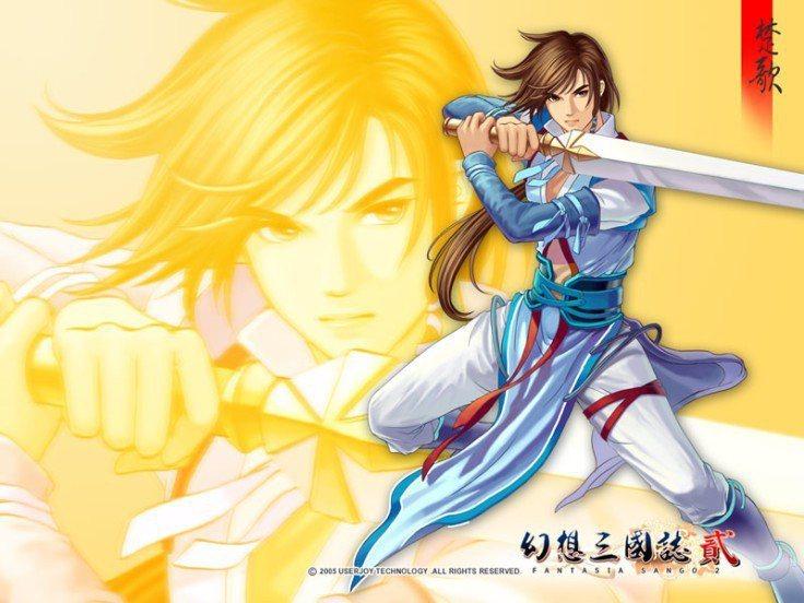 《幻想三國誌2》主角楚歌,遊戲中對他的出身背景多有暗示,後來才發現他竟然是歷史上...