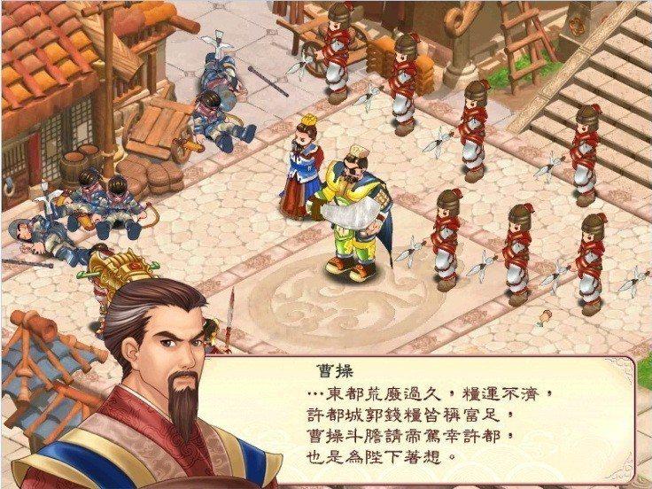 《幻想三國誌2》:難以捉摸的曹操,到底是敵是友?