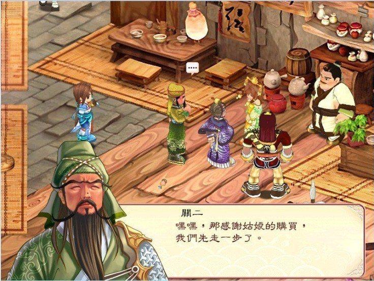 《幻想三國誌2》遊戲畫面:詐騙集團三人組
