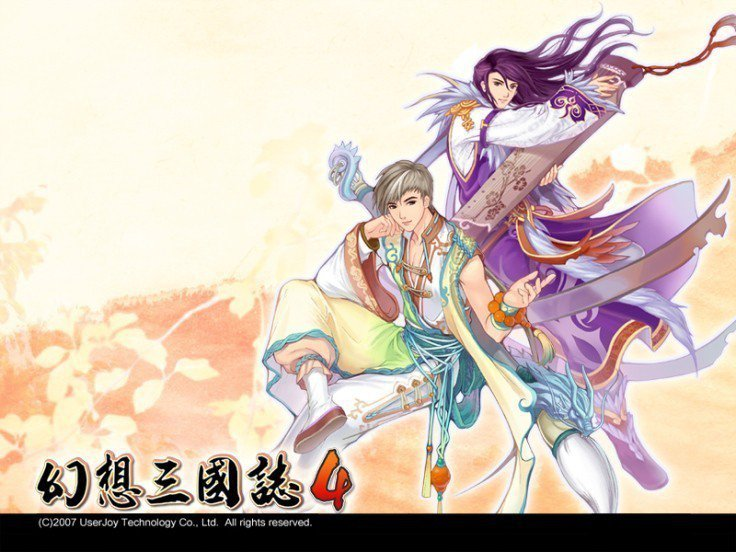 《幻想三國誌4外傳》,相信大多數玩家第一個跑的結局就是樓澈與紫丞──常言道「官方...