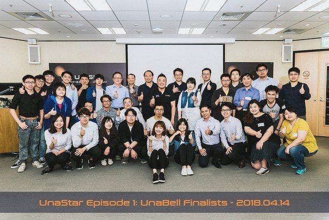 商業提案競賽「UnaStar首部曲」決賽於日前落幕,此次共25組參賽者參加,10...