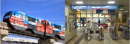 單軌列車 okinawatravelinfo