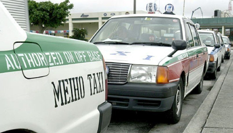 計程車 stripes.com