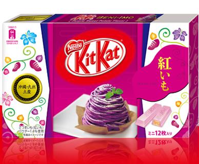 紅芋類商品 kitkat