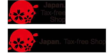 沖繩機場退稅 mlit.go.jp