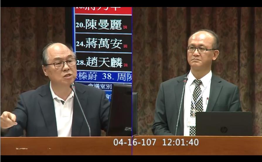 立委蔣乃辛認為,政府卡管100天,造成教育部長下台、台大沒校長、台灣高教下滑、國...