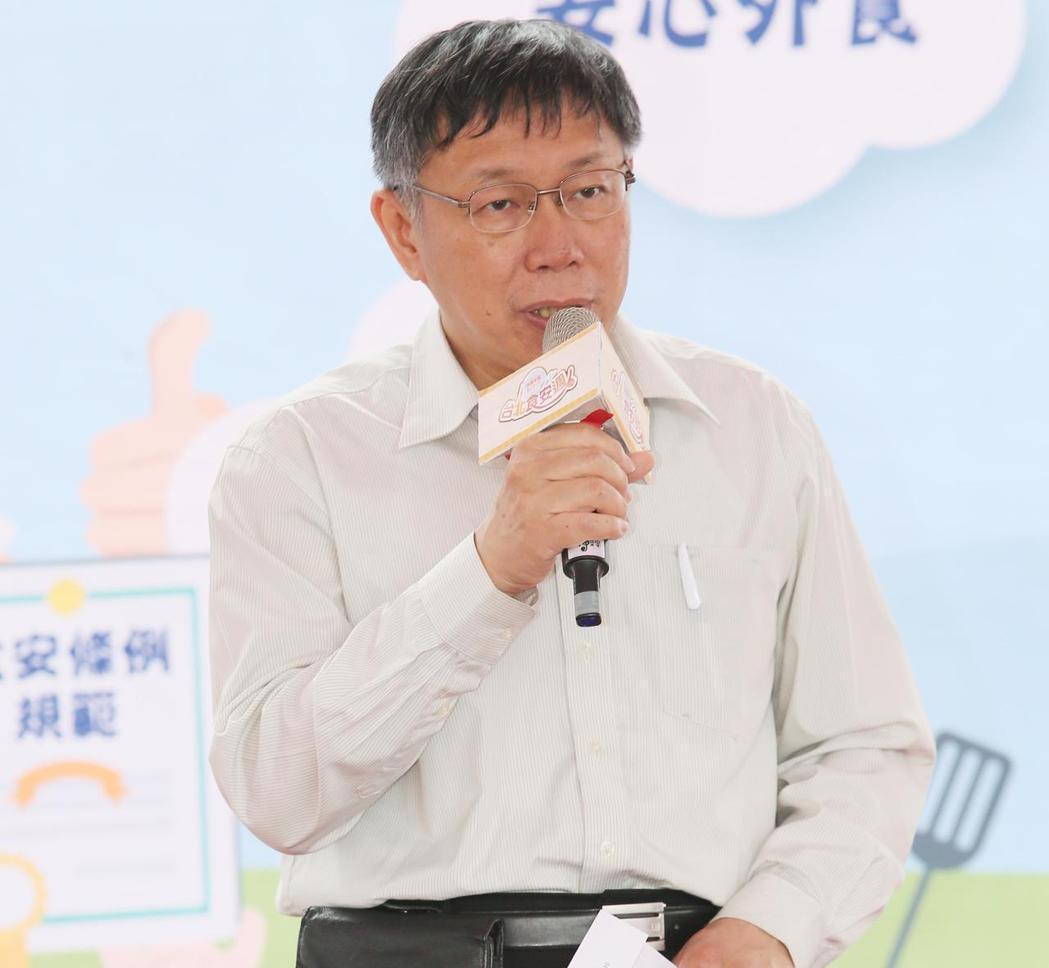 監察院今公佈最新一期的公務人員財產申報,台北市長柯文哲和妻子陳佩琪的存款總計15...